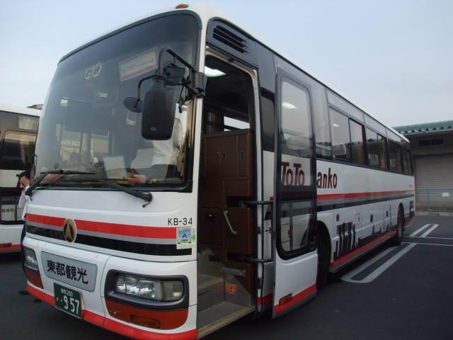 Dscf5789