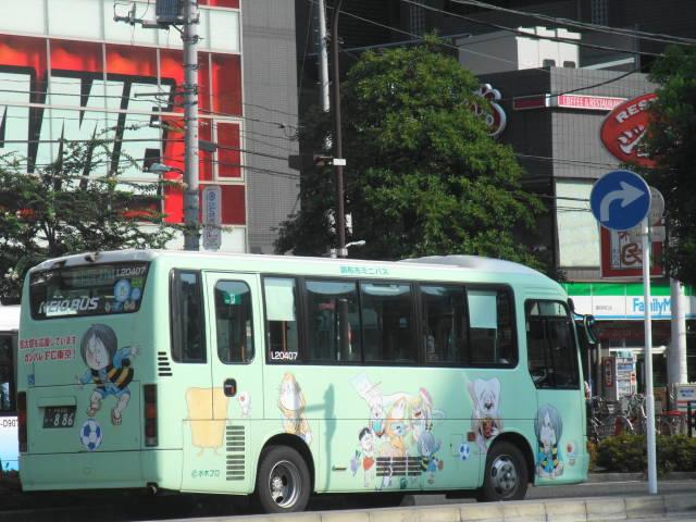 Dscf7113